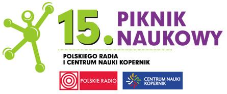 PWR Racing Team wybiera sie na Piknik Naukowy Polskiego Radia i Centrum Nauki Kopernik.